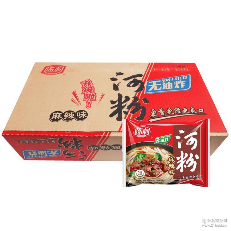 小吃非油炸方便河粉宽粉条 20包 广东陈村河粉 麻辣味
