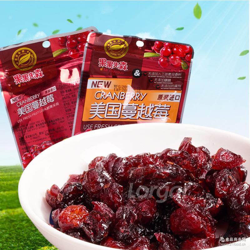 【果果先森-蔓越莓干40g】进口零食特产休闲食品蜜饯蔬菜水果干