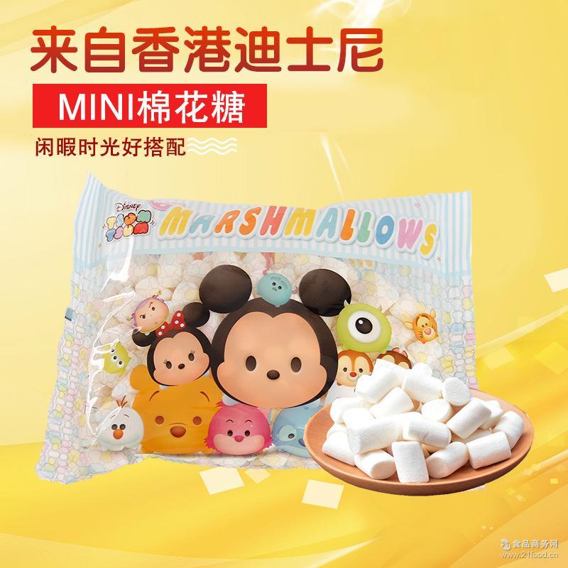 香港进口迷你棉花糖150g休闲儿童糖果零食