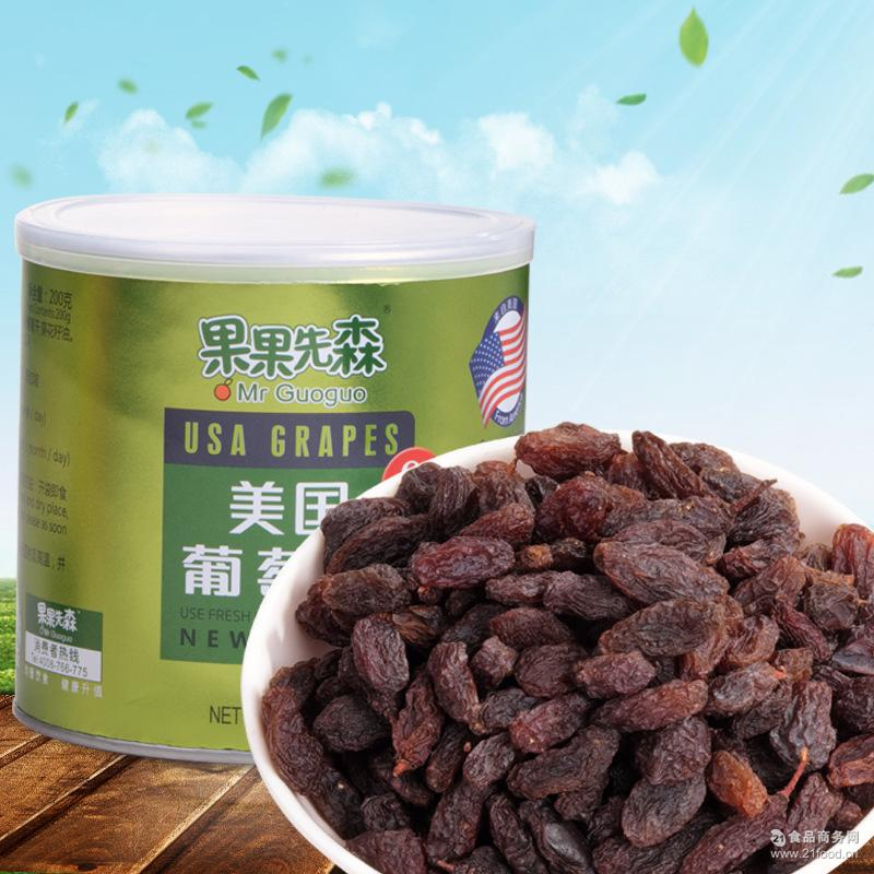 果果先森-葡萄干200g进口零食特产休闲食品蜜饯水果脯