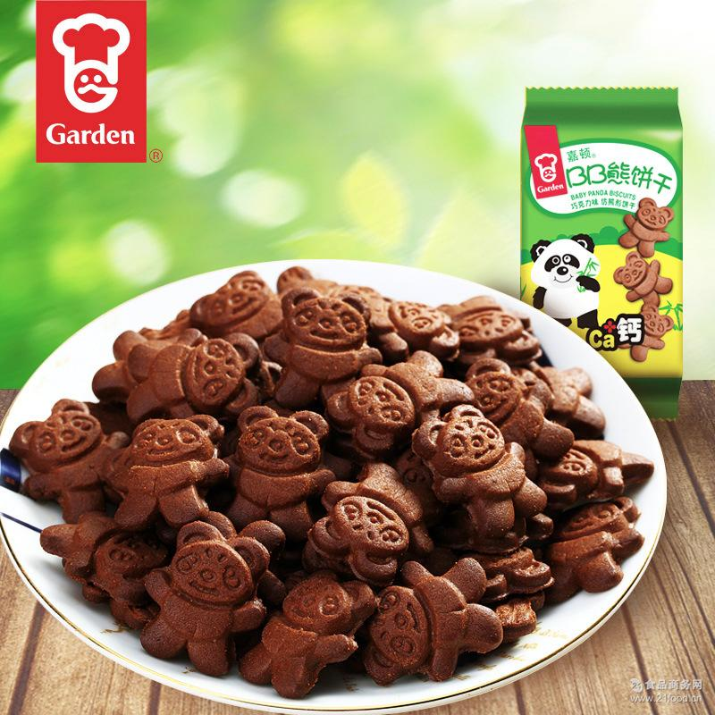 100g/包健康食品 嘉顿* 巧克力味BB熊饼干 儿童饼干鸡蛋味