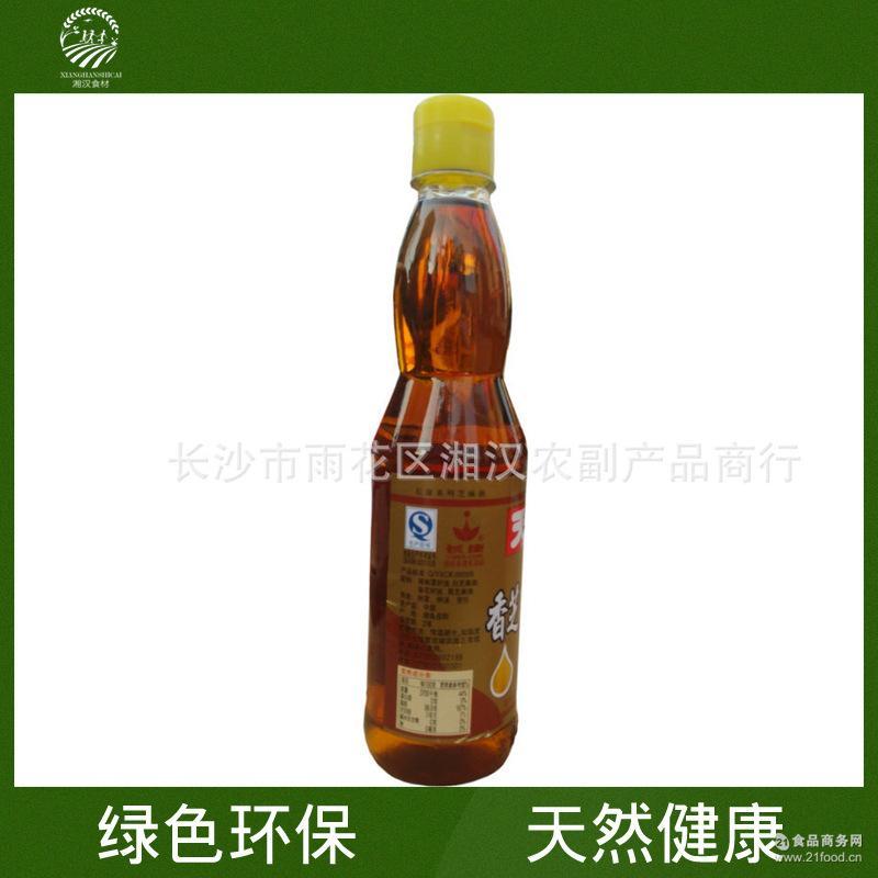 健康食用调和油 批发供应长康天王芝麻油 餐饮佐料
