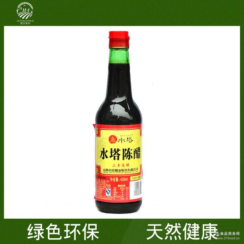 热卖推荐 特产调味二年陈酿 山西水塔老陈醋