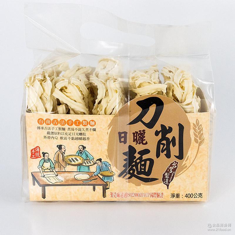 台湾好祺进口手工日晒刀削面400g5个面饼淀粉面制品食品批发