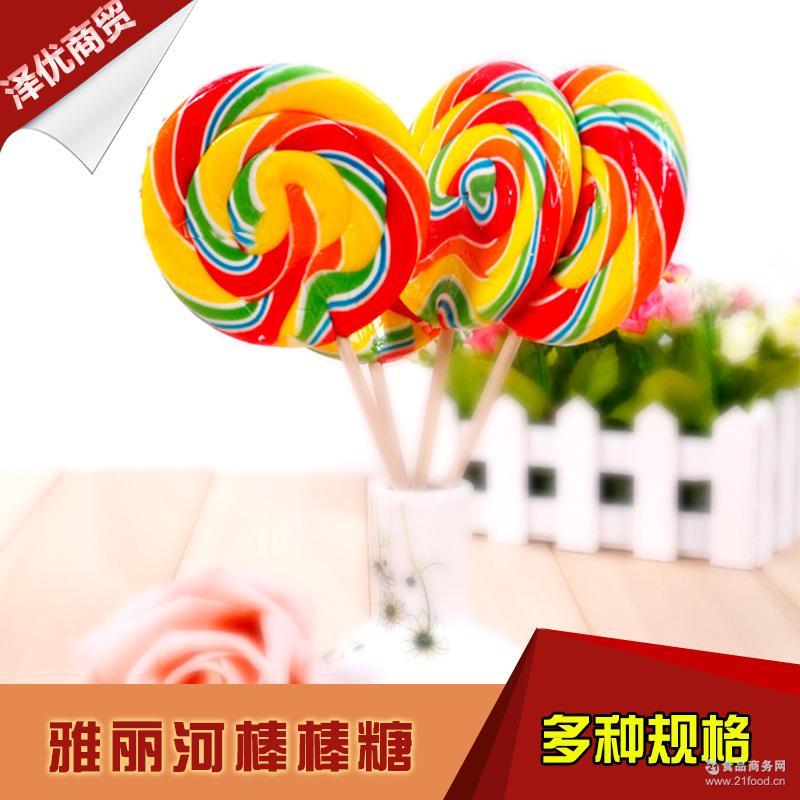 学生*休闲零食创意小食品糖果 多规格雅丽河花卷棒棒糖超大