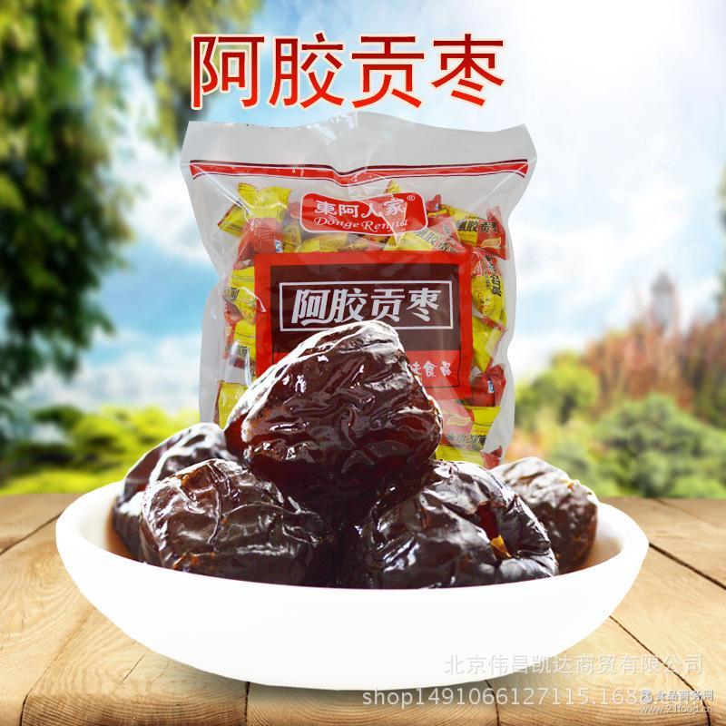 东阿人家阿胶贡枣1000g 整箱8袋 阿胶枣蜜饯零食 山东特产