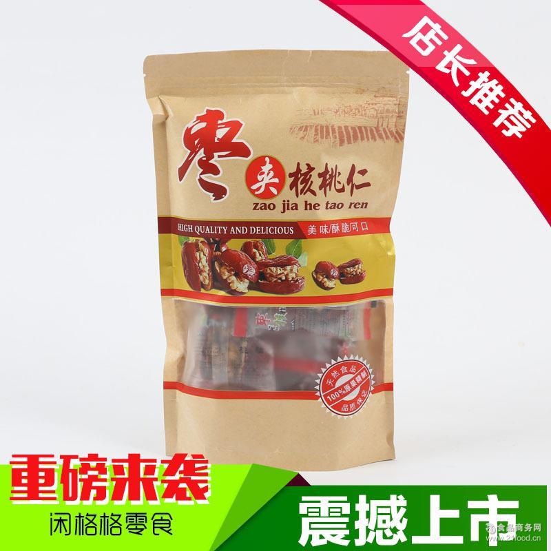 一件代发 休闲食品250g袋装零食 一级红枣夹核桃仁 新疆特产