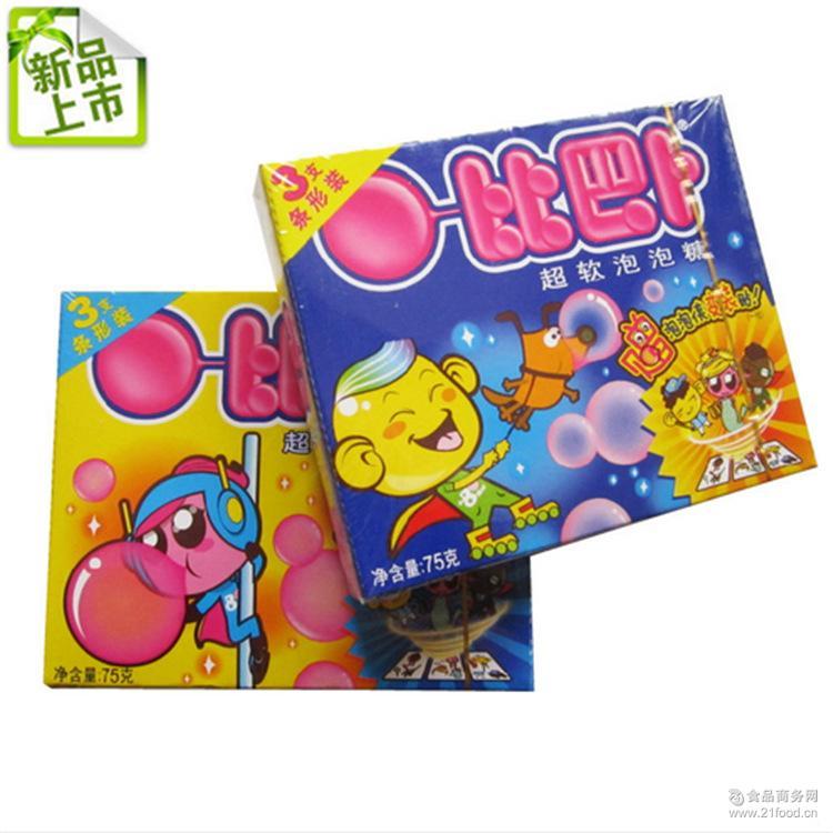 趣味口香糖 75g三条装比巴卜超软泡泡糖 魔幻魔力贴儿童*卡通