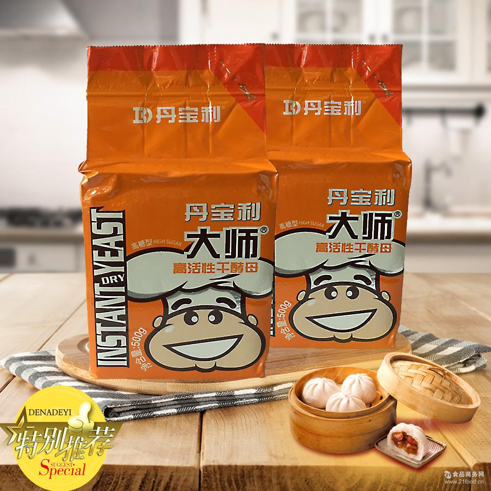 丹宝利大师高活性干酵母 500g*20包 包子馒头花卷面制品专用