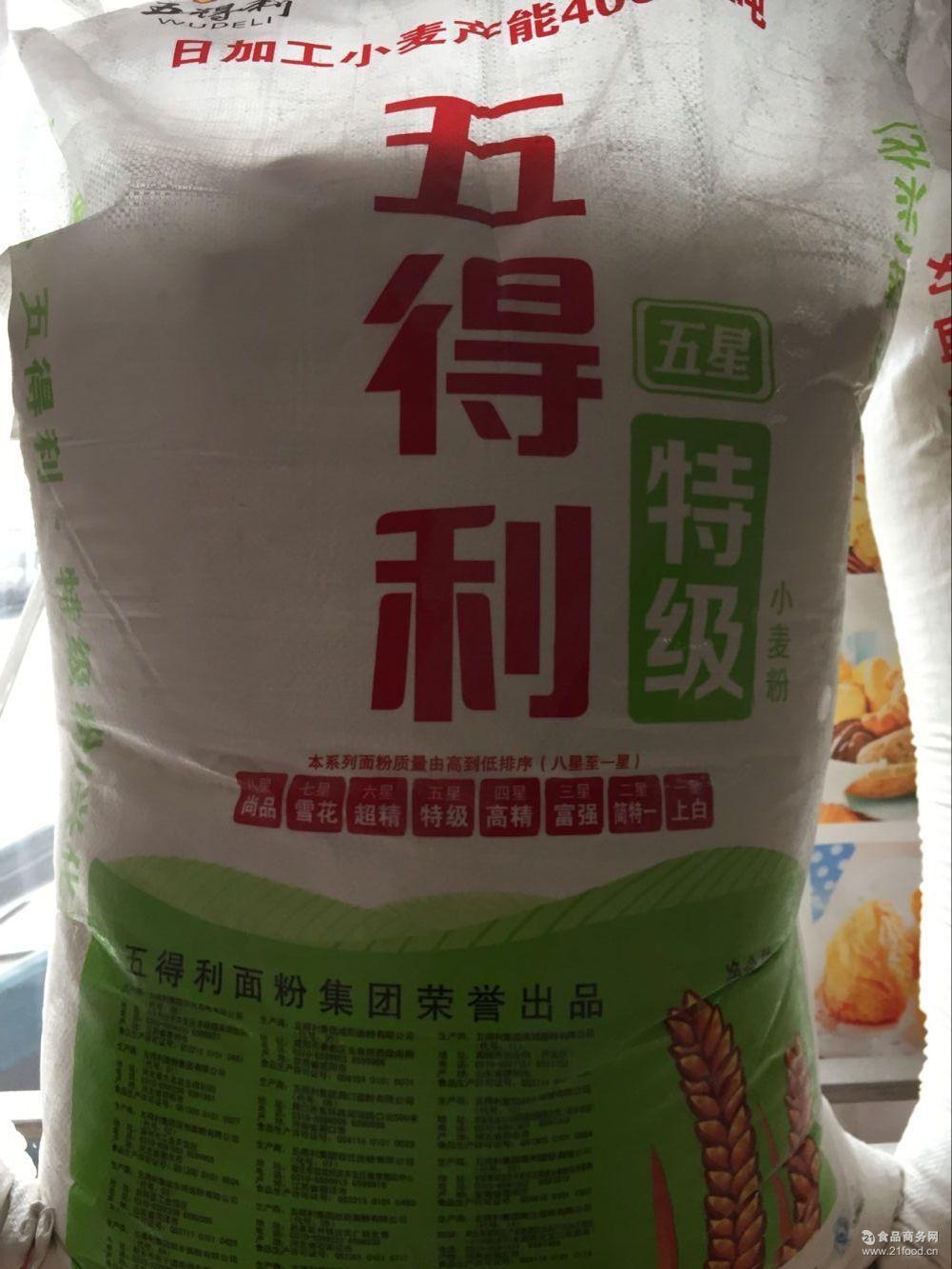 供应 五得利特级面粉 兴化生产 馒头专用 厂家直销 25kg一袋图片