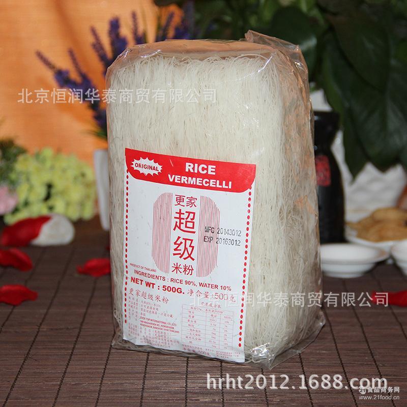 泰国进口 尖竹汶粿条河干米粉 口感* 更家米粉 凉拌米粉 500g