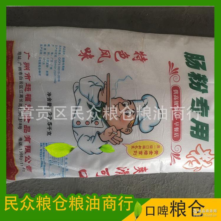 品质保证 低价批发供应肠粉专用粉 厂家直销 特色风味爽滑可口