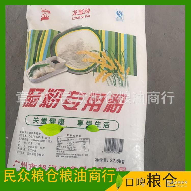 高品质肠粉专用粉 低价批发龙玺牌肠粉 Q又爽肠粉专用粉 厂家直销