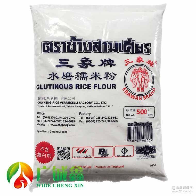 500g 烘焙原料 泰国三象水磨糯米粉 糯米糍青团元宵汤圆年糕材料