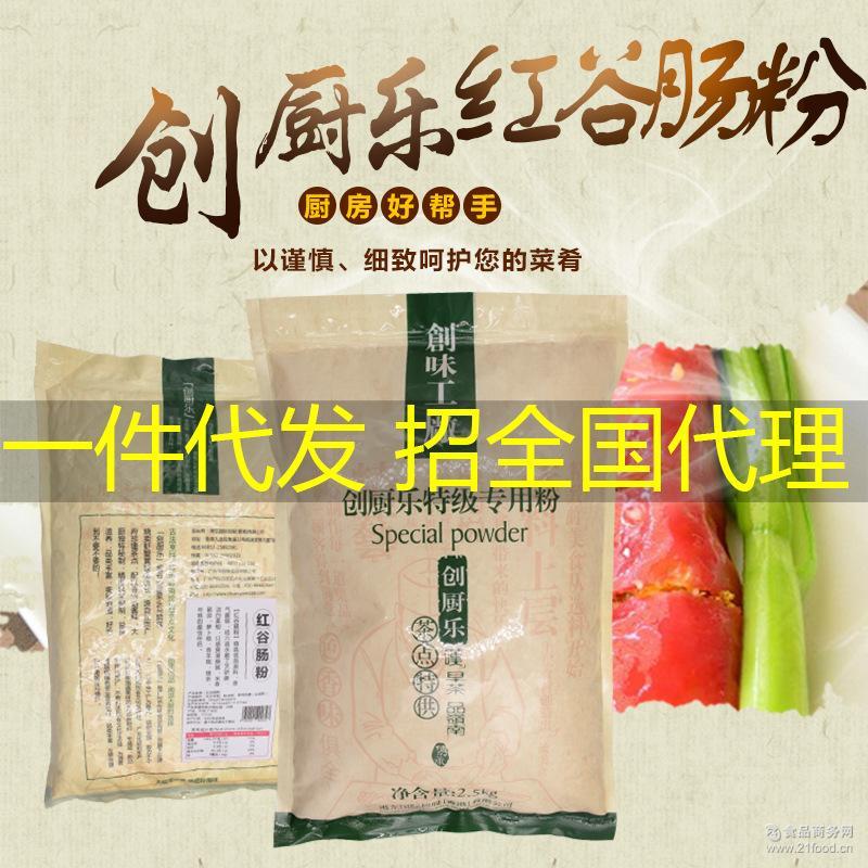 创厨乐 2500g 红谷肠粉 广东肠粉专用粉 布拉肠粉预拌粉 厂家直销