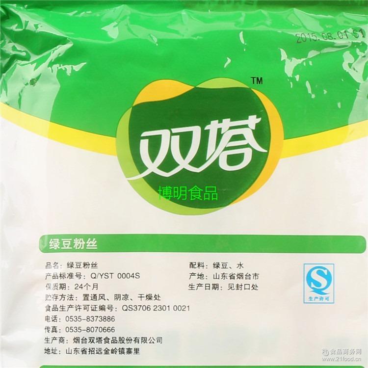 双塔绿豆粉丝168g 批发 纯绿豆无添加 山东特产凉拌火锅食材粉条