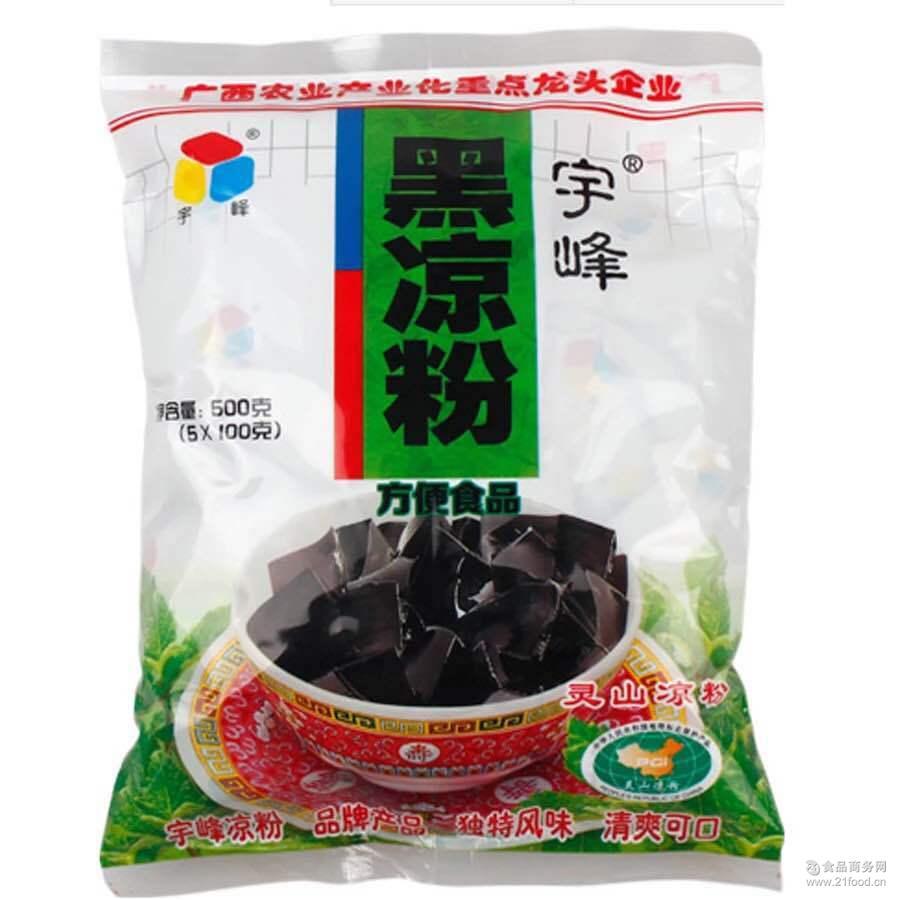 宇峰广西产 方便食用 致富 黑凉粉500g