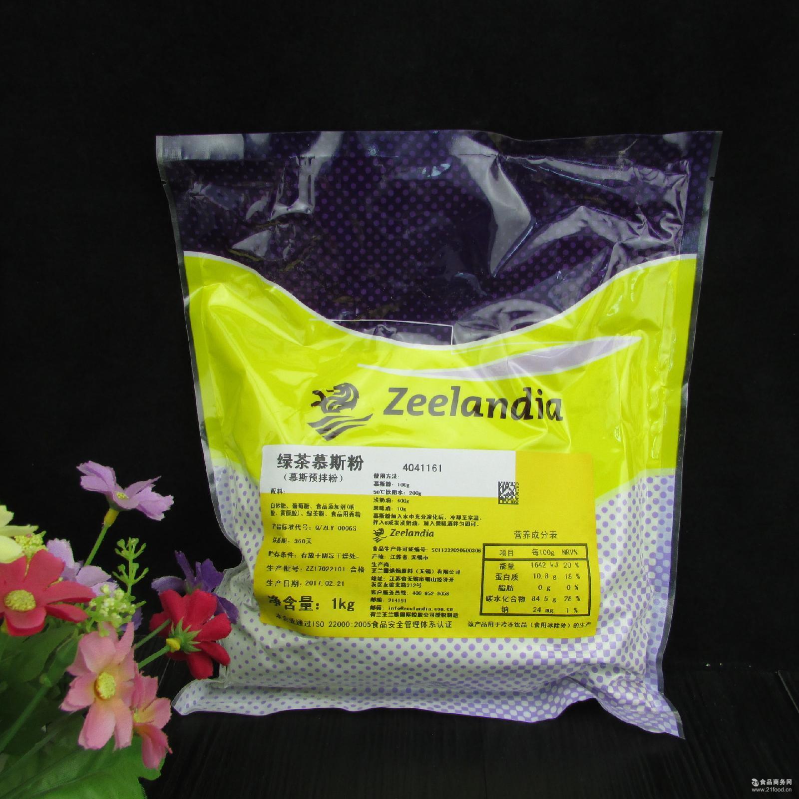 芝兰雅狮*绿茶慕斯粉 蛋糕预拌粉 1公斤原包装