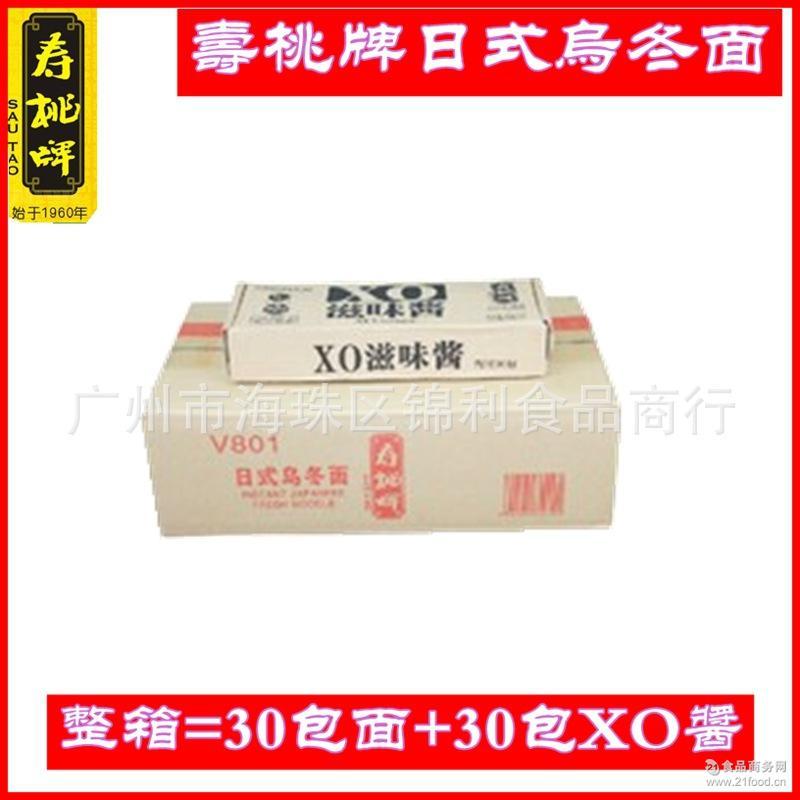 非油炸面 7-11* 配XO滋味酱 香港寿桃牌日式乌冬面 省内包邮