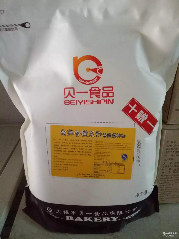 烘焙原料 贝一*香橙菜籽蛋糕预拌粉5kg