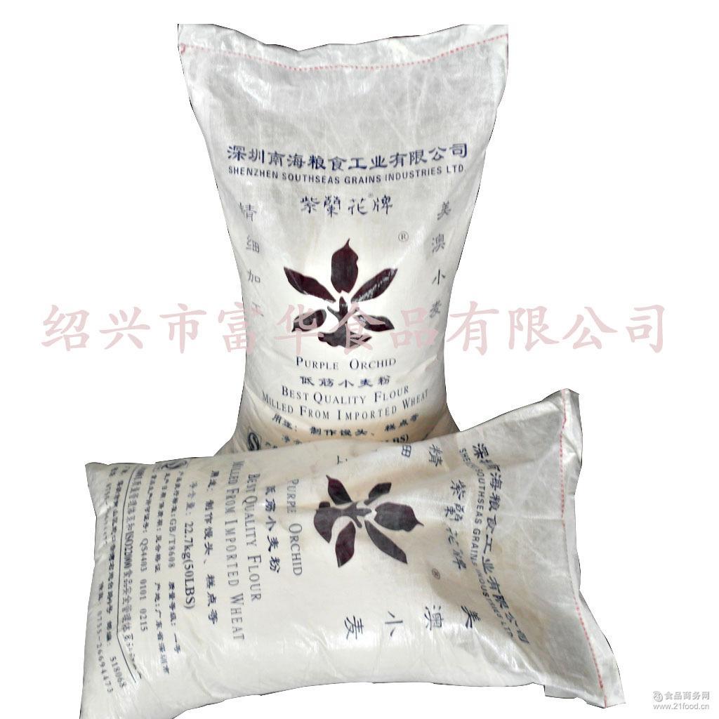 富华烘焙原料 绍兴 紫兰花低筋小麦粉 *蛋糕饼干面粉 22.7kg