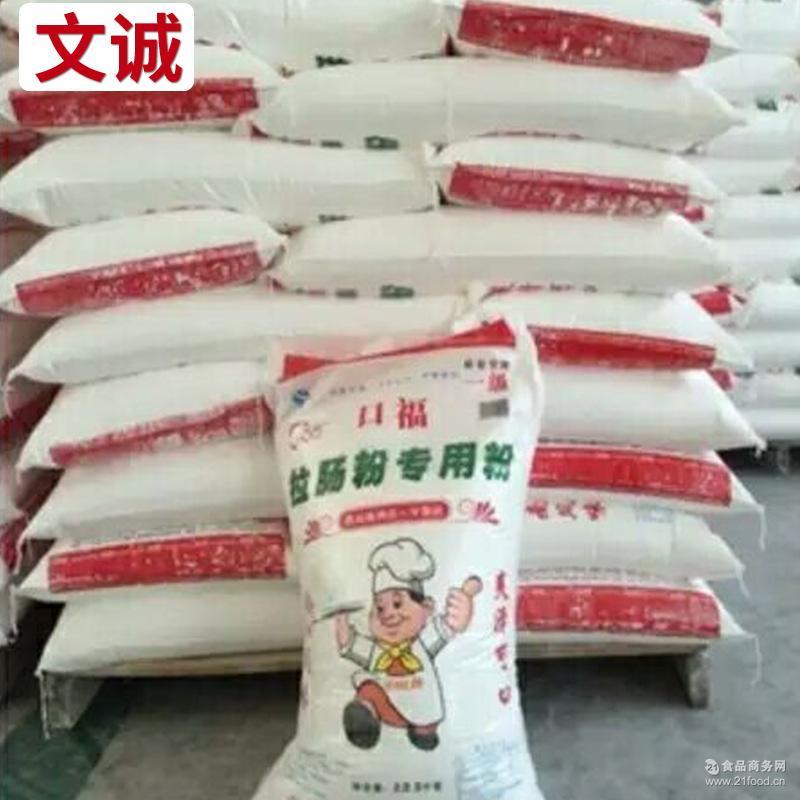 肠粉粘米粉 拉肠粉22.5kG/袋 特级肠粉专用粉 肠粉机专用粉