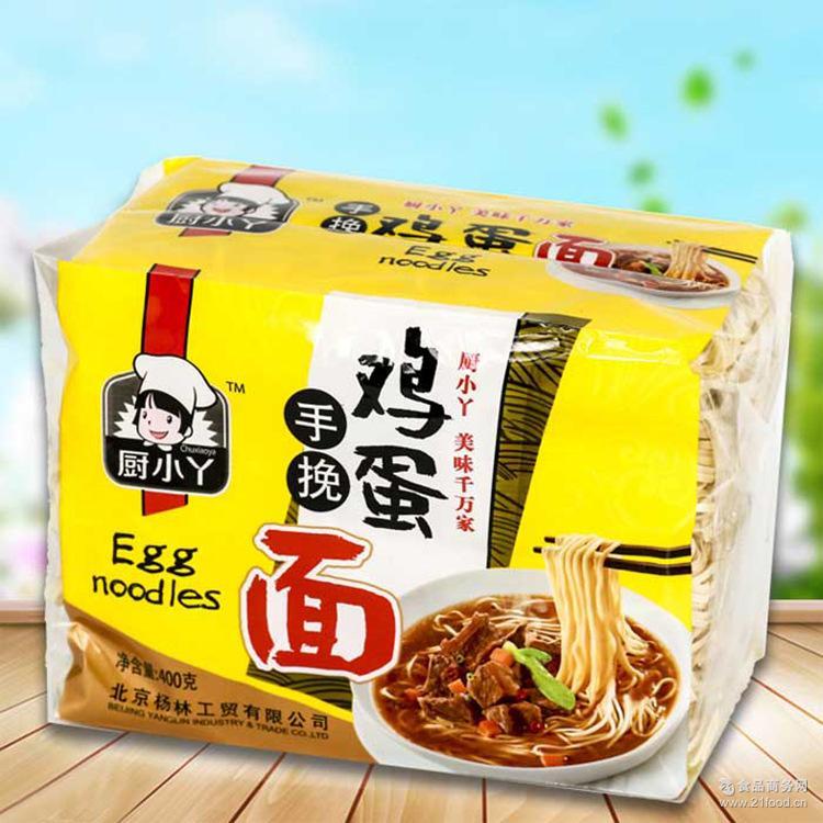 厨小丫挂面手挽鸡蛋易煮速食方便面食400g*18袋5种口味可随意选择