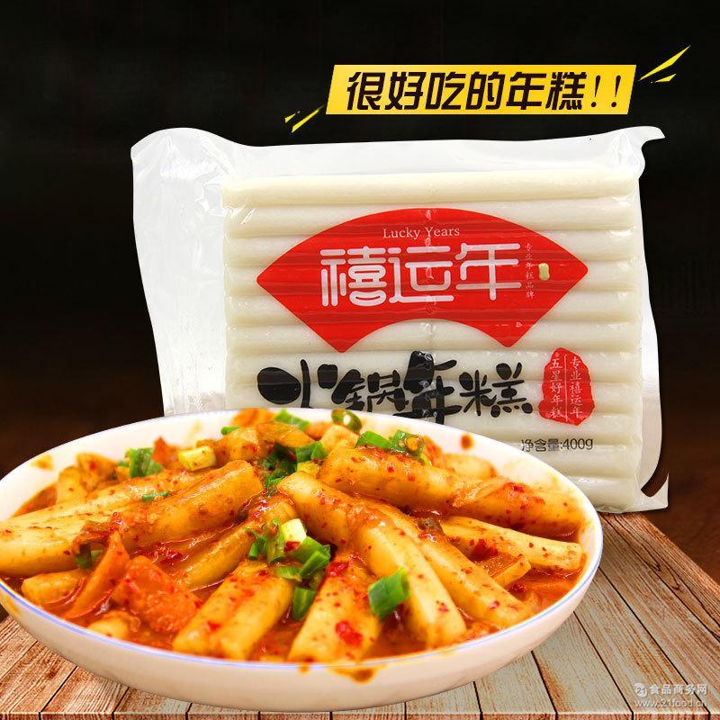 禧运年火锅水磨年糕400g 韩式炒年糕米糕条 一件24袋