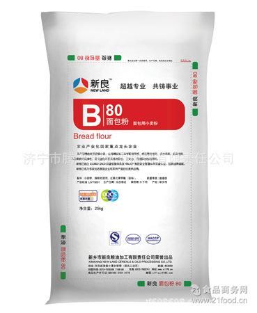 新良面包粉25000g/袋烘焙原味高精面包粉优质高筋粉批发食品原料