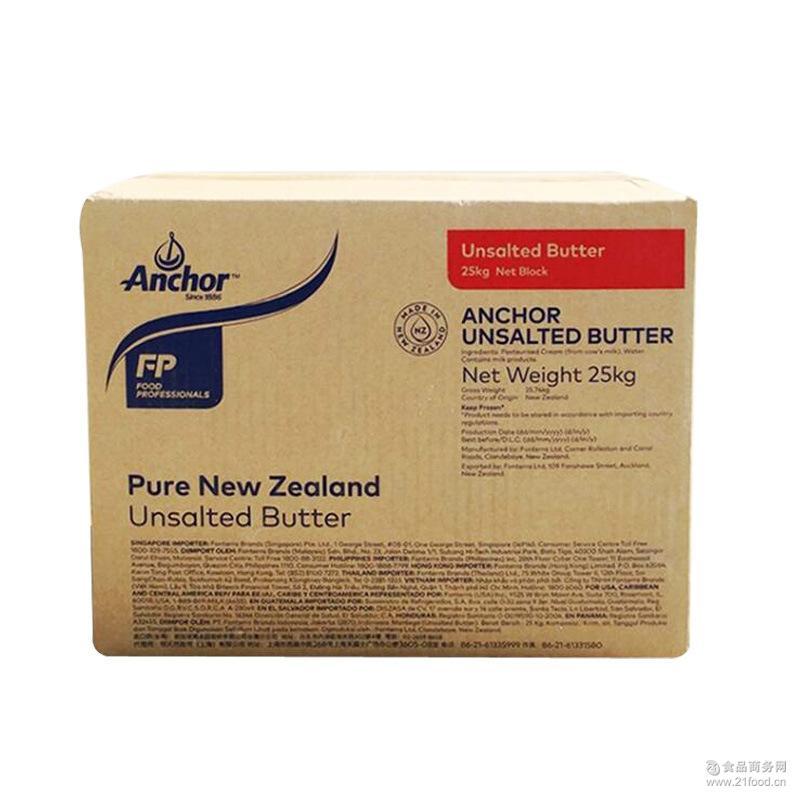 安佳无盐大黄油25kg 新西兰进口 饼干面包烘焙材料 动物淡味黄油