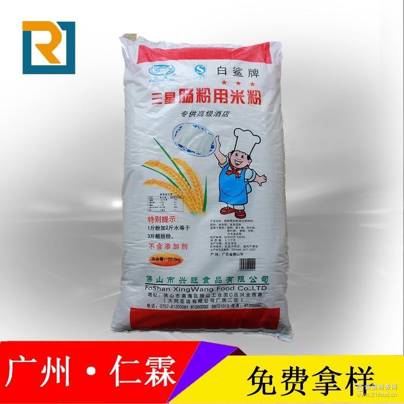 粘米粉22.5kg/袋**酒店快餐店 白鲨牌三星肠粉拉肠粉专用粉