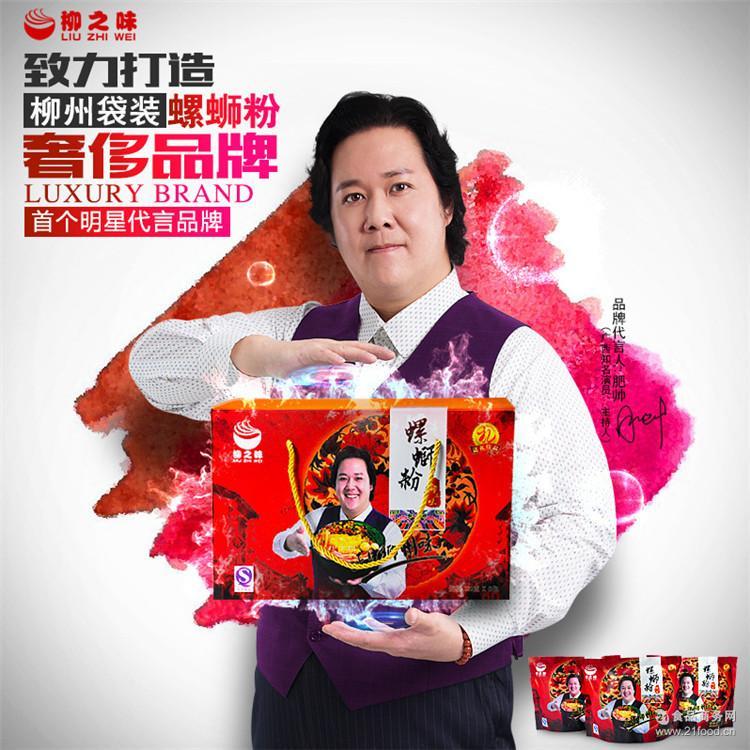 柳之味柳州螺蛳粉8*320g包邮 热销广西柳州特产螺师粉真空袋装