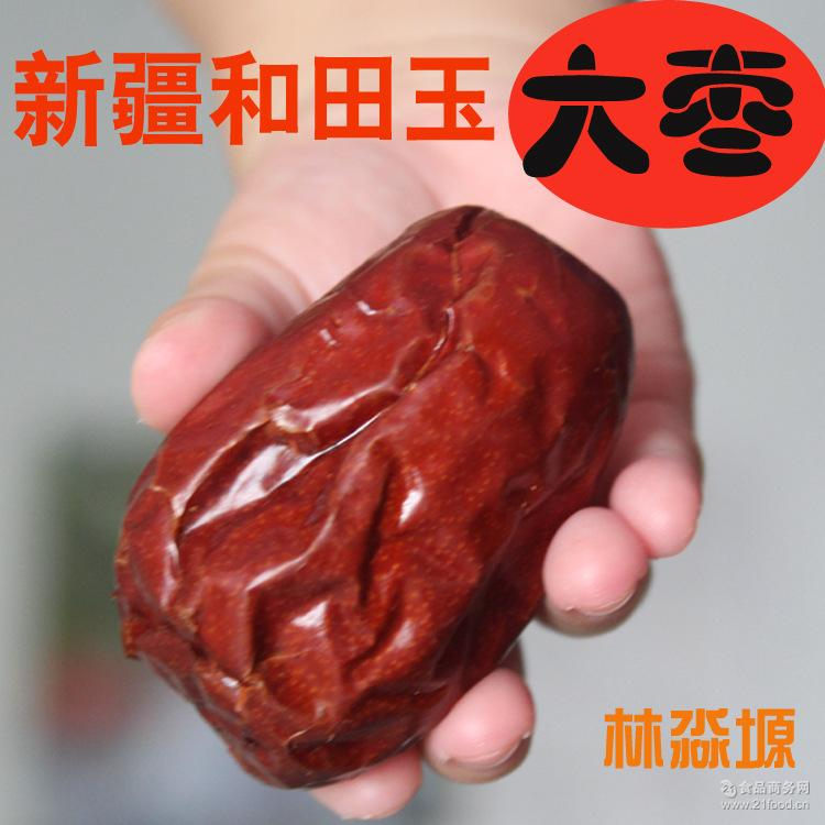 一级新疆和田大枣和田玉枣和田玉枣厂家批发散装红枣