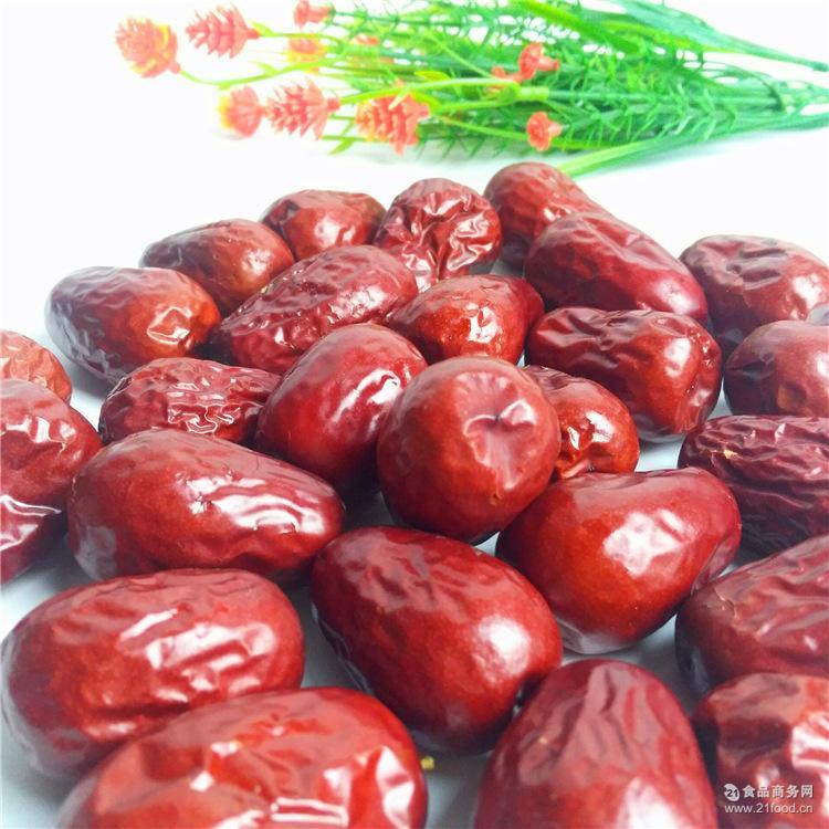厂家大量批发新疆红枣和田大枣和田玉枣二级休闲美味干枣