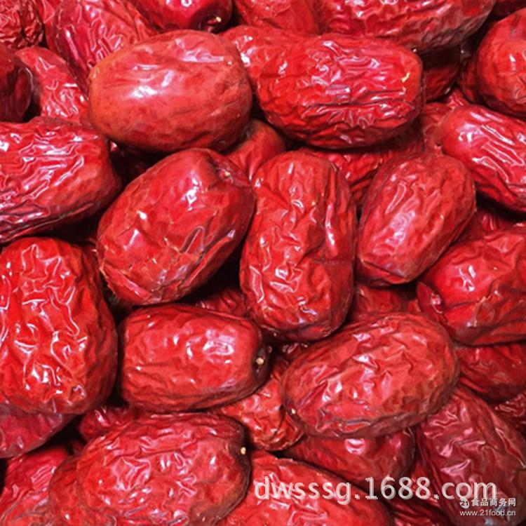 新疆(特级内定)和田玉枣 干枣500g大枣散装特价批发 产地直销