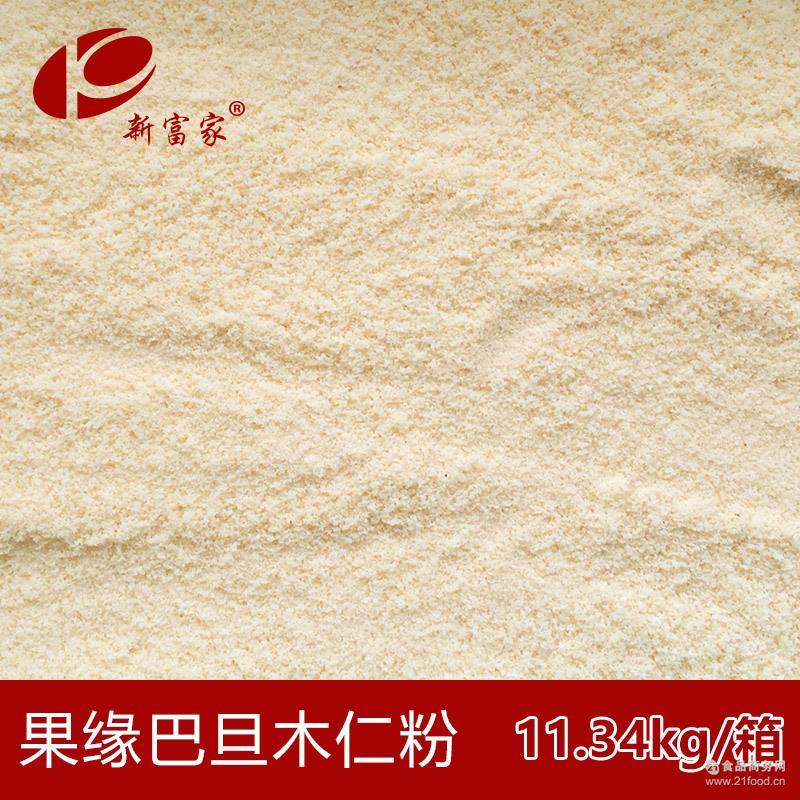 糕点马卡龙烘焙专用 果缘巴旦木仁粉11.34kg扁桃仁粉