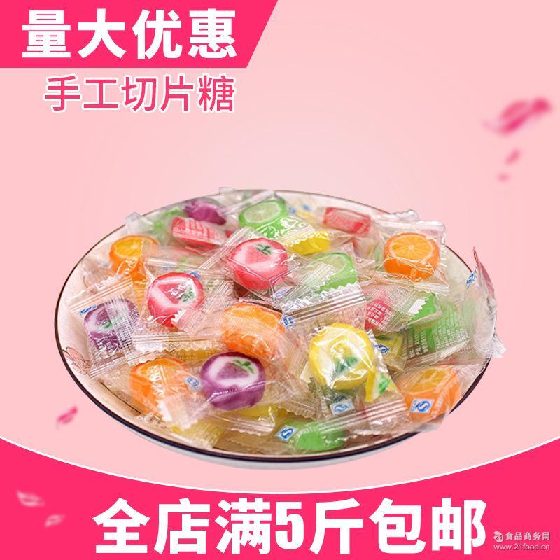 手工水果切片糖创意糖果2000克4斤装大约480块散装批发结婚喜糖果