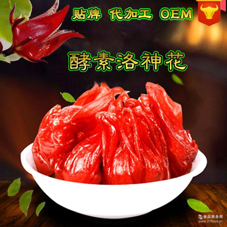 酵素洛神花oem玫瑰茄酵素梅草本梅酵素蜜饯零食代加工贴牌批发