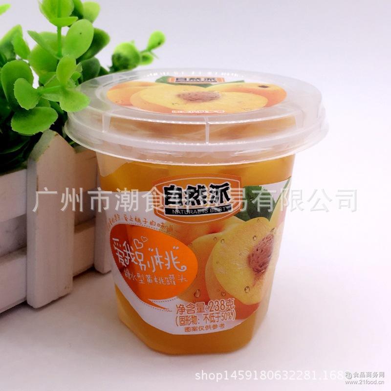自然派 糖水型黄桃罐头 30盒一箱 238g 批发休闲食品