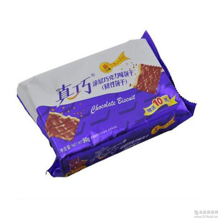 真巧90g巧克力涂层韧性饼干长沙*零食大礼包团购批发配送