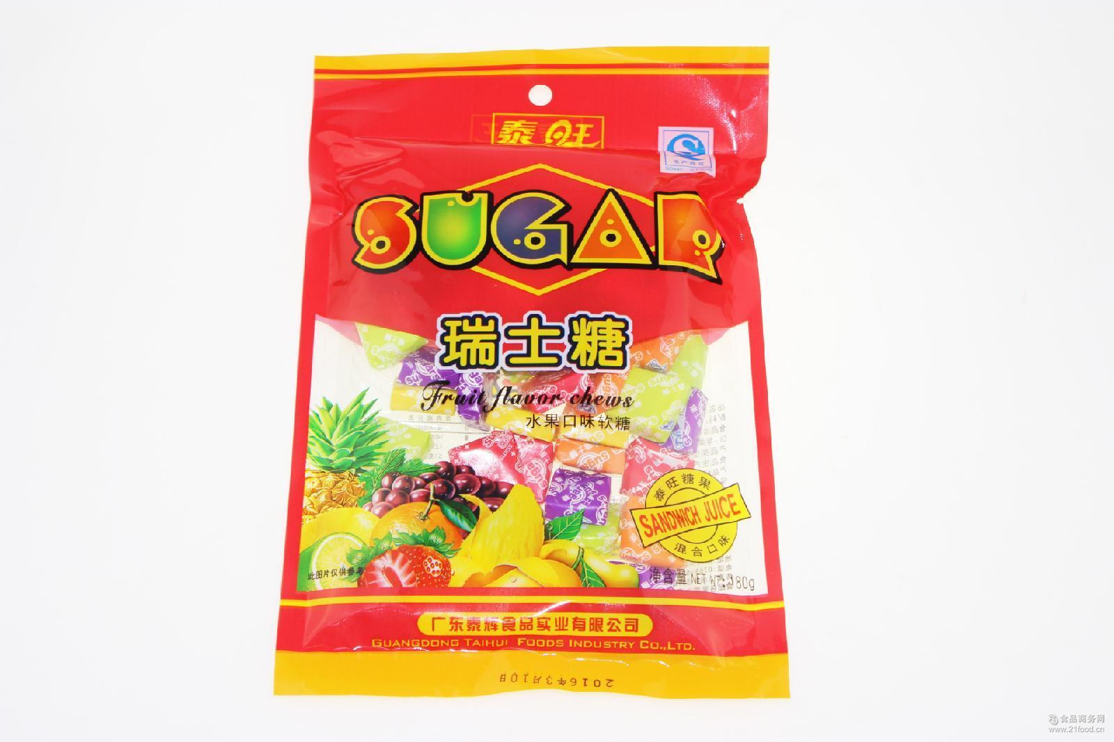 sugar瑞士糖180g 老少皆宜 低度充气类砂质型糖果独立包装 泰旺