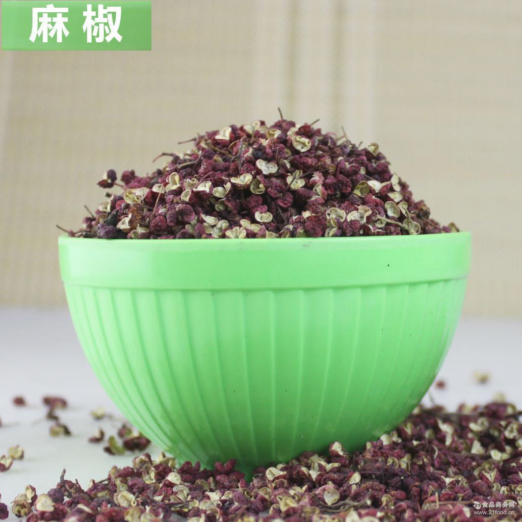 香料调料批发 烘焙原料 麻椒 花椒 烧烤 新货农家自产川味*