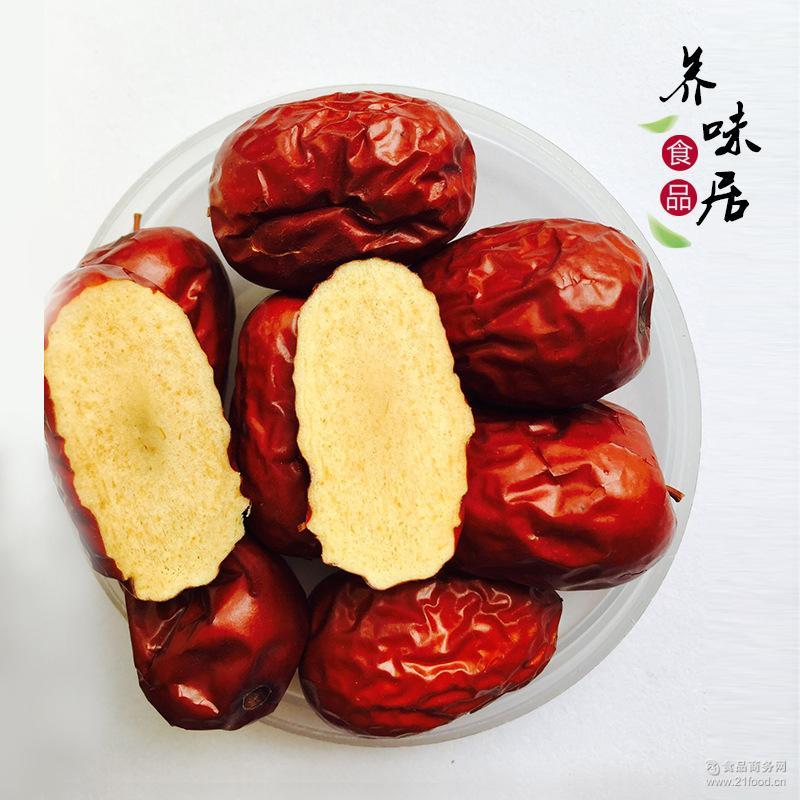 新疆红枣厂家批发新疆枣类制品 供应新疆阿克苏特级五星红枣