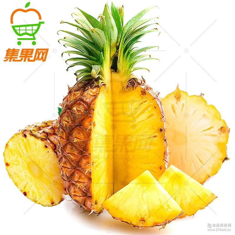 【集果网】台湾进口树上红凤梨超甜大菠萝2只装全国包邮坏果包赔