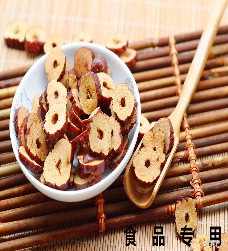 批发厂家直销红枣圈 豆浆磨粉专用新疆枣圈1斤装 有机休闲食品