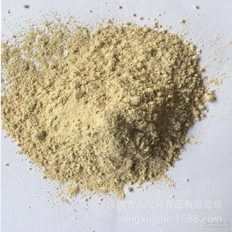 厨房*料 烤鱼炸鸡腌料调味香料 香辛料批发 餐饮专用白胡椒粉