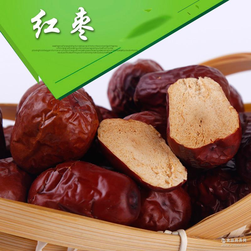 若羌红枣 零食玉枣 即食红枣250g 【热销】】红枣 新疆特产红枣