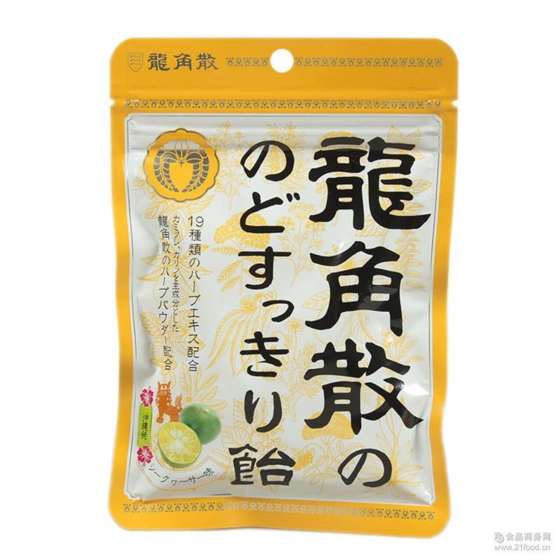 袋装 龙角散润喉糖果 日本糖果 进口零食批发 柑橘味88g*之品