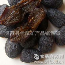 高品质黑枣补中益气安神 特级特大牙枣 专业销售
