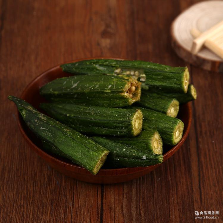 厂家生产优质精美外形罐装食品黄秋葵脆小女生*零食